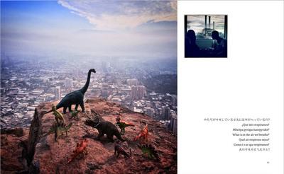 Jorge Sáenz lanza segundo tomo de la colección DinoDinaSeries