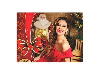 """Extra presenta el disco """"Nuestra Navidad"""" de Yanina González"""