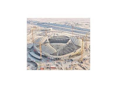 El camino a Qatar 2022 iniciará en noviembre