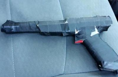 No es broma: hombre asaltó un banco con una pistola de Nintendo