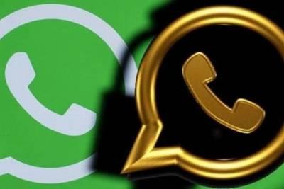 WhatsApp Gold: Ministerio del Interior advierte sobre robo de datos