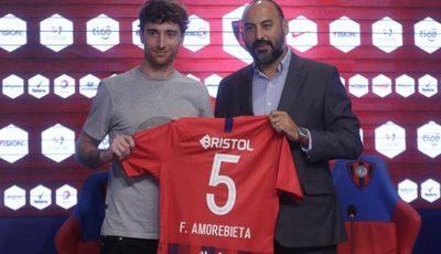 El jugador del United que felicitó a Amorebieta