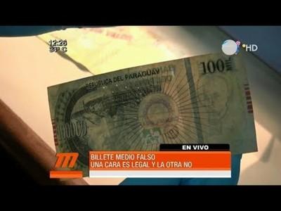 ¡Cuidado! Nueva modalidad de falsificación de billetes