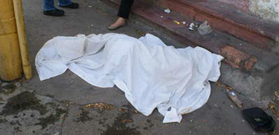 Asesinan de varios balazos a un guardia de seguridad