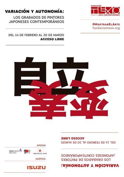 Grabados japoneses contemporáneos en Fundación Texo