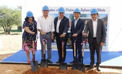 HOY / APP hace realidad Centro de Desarrollo de la Primera Infancia de Villeta