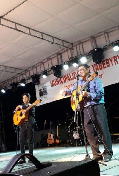 Realizarán primer Festival Popular de Integración Regional