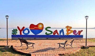 """San Bernardino presenta su """"Marca Ciudad"""" y proyectos para convertirse en destino turístico"""