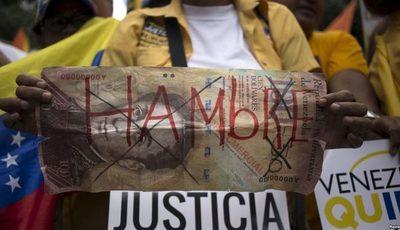 Banco Mundial evalúa plan de recuperación económica en Venezuela sin dolarización