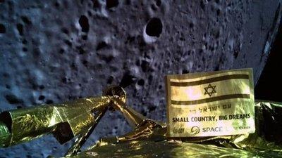 El módulo lunar israelí Bereshit se estrella contra la Luna