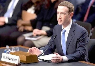 ¿Le van a hacer la cama a Zuckerberg?