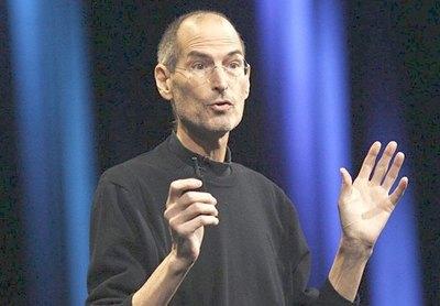 6698c7b9ead WikiLeaks dice que Steve Jobs ...