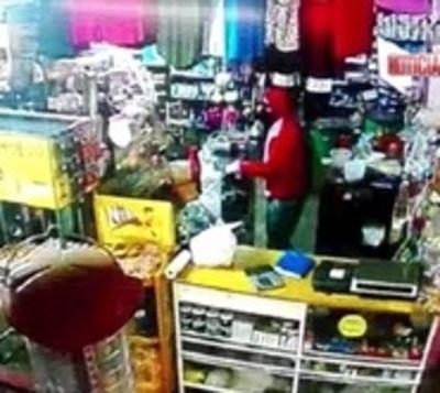 Violento asalto en Capiatá: Roban G. 10 millones de un comercio