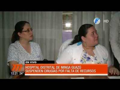 Suspenden cirugías por falta de recursos