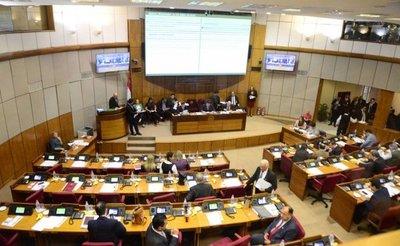 Se inicia sesión en Senado