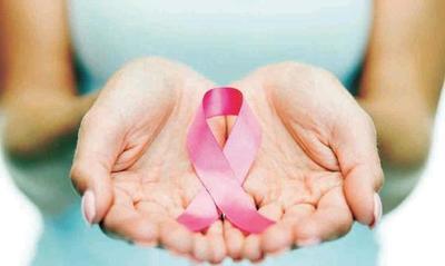 Realizarán palada inicial de pabellón oncológico en Hospital Regional de CDE