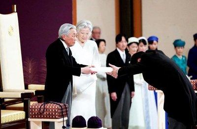 Japón, con nuevo emperador desde hoy