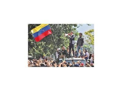 Guaidó y sus militares nunca tuvieron control de  La Carlota