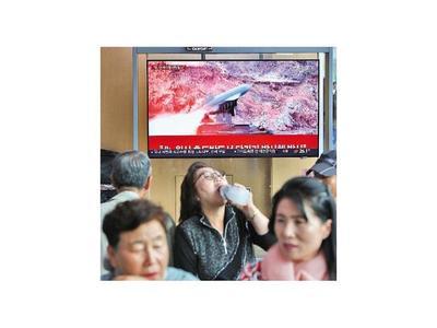 Norcorea dispara proyectiles y lanza duro mensaje a EEUU