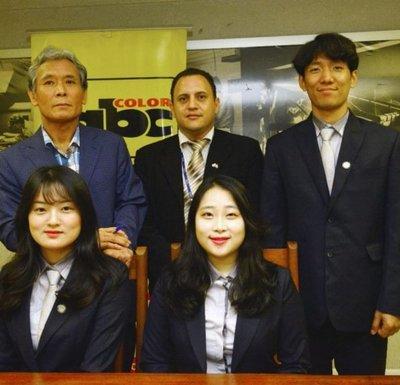 Voluntarios coreanos en el país