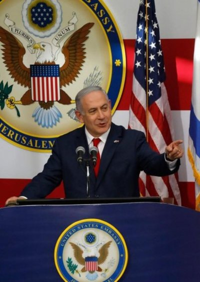 Premier israelí planea degradar al Tribunal Supremo