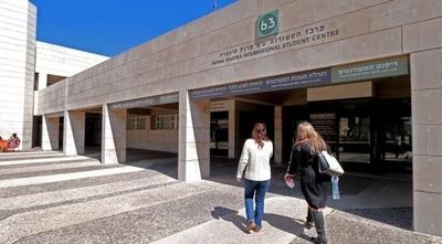 HOY / Becas: revelan lista de jóvenes que irán a estudiar a Israel y apuntan a más