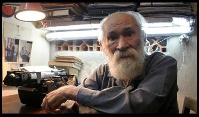 Ciclo de cine Grandes Creadores inicia con documental sobre Félix de Guarania