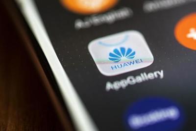 Otras compañías se suman a Google en el bloqueo a Huawei