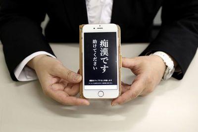 Crean una aplicación para ahuyentar a manoseadores