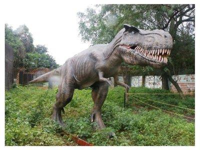 JURASSIC PARK en Paraguay y a lo Luque