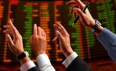 Nueva casa de bolsa ve potencial en el mercado