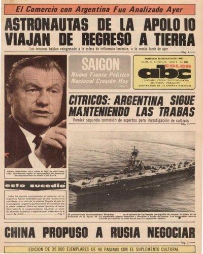 25 de mayo de 1969