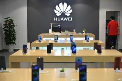 Huawei pedirá anular la prohibición de compra de sus equipos
