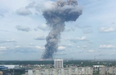 Explosiones en una fábrica de munición dejan 42 heridos en Rusia » Ñanduti