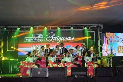 COLORIDO FESTIVAL FUNDACIONAL DE GRAL. ARTIGAS.