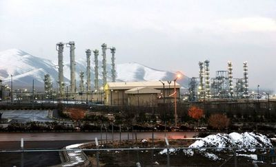 Irán anuncia que desmantelará red de espionaje de Trump