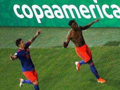 Colombia busca la clasificación a cuartos frente a Qatar