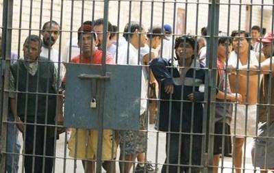 Proyecto de Ley de Emergencia en el Sistema Penitenciario