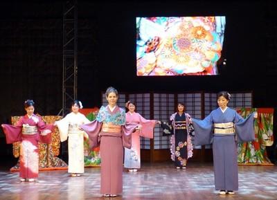 Realizarán el Kimono Show por los 100 años de amistad entre Paraguay y Japón