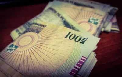 Ejecutivo decreta reajuste de G. 80.277 al salario mínimo