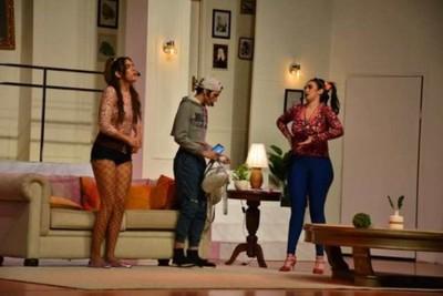 La Familia Lavalle En El Teatro Latino