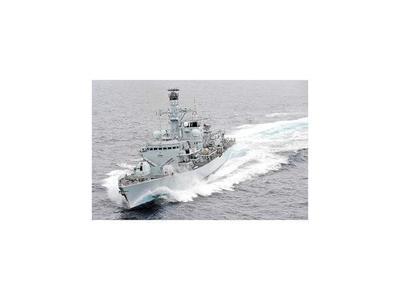 Incidente naval entre Reino Unido e Irán en el estrecho de Ormuz
