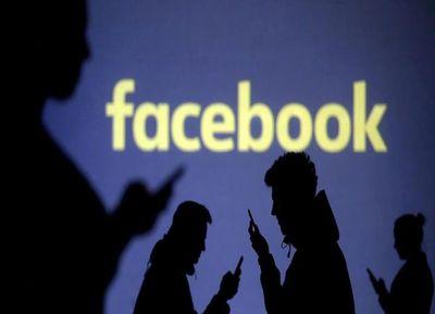 Aplican multa de USD 5.000 millones a Facebook