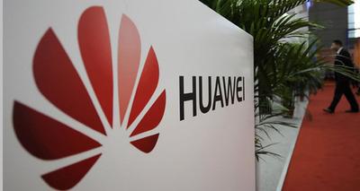 Huawei registra un nuevo sistema operativo con un nombre muy 'armónico'