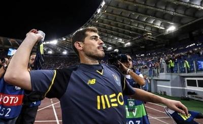 HOY / Es oficial: Iker Casillas cuelga los guantes