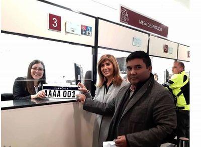 Entregan más de 7.300 patentes del Mercosur » Ñanduti