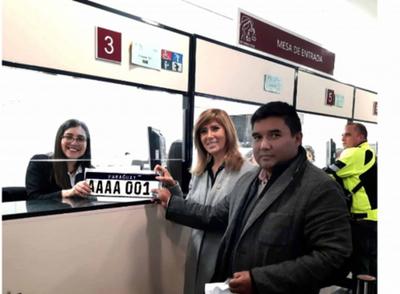En solo 15 días, se entregaron más de 7.300 patentes del Mercosur