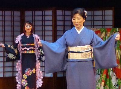 El domingo ofrecerán el Kimono Show