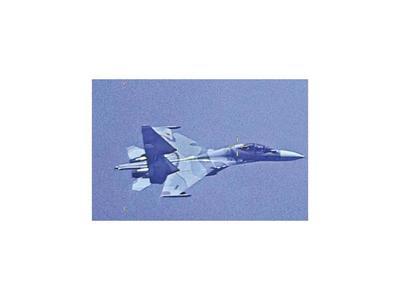 Comando Sur denuncia acoso de avión Sukhoi venezolano