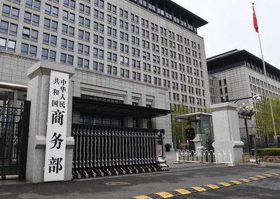 Guerra comercial: China rechaza aranceles de EEUU y anuncia que «habrá represalias»